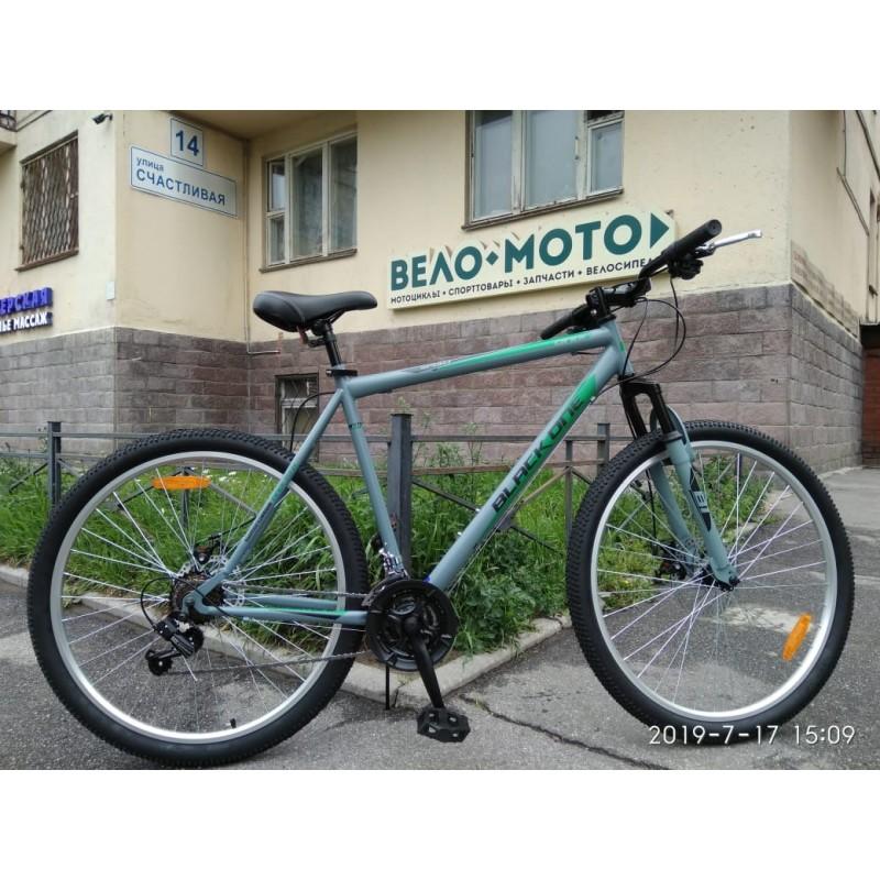 Велосипед Stark Black One Onix